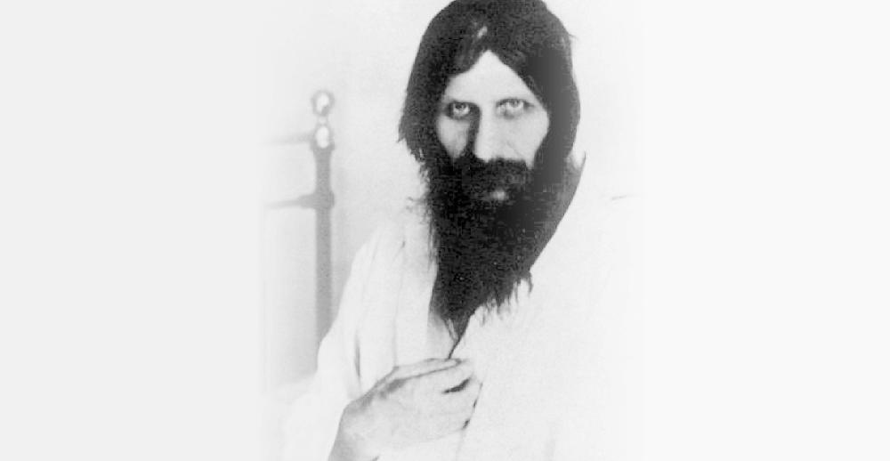 入院中のラスプーチン(1914年)