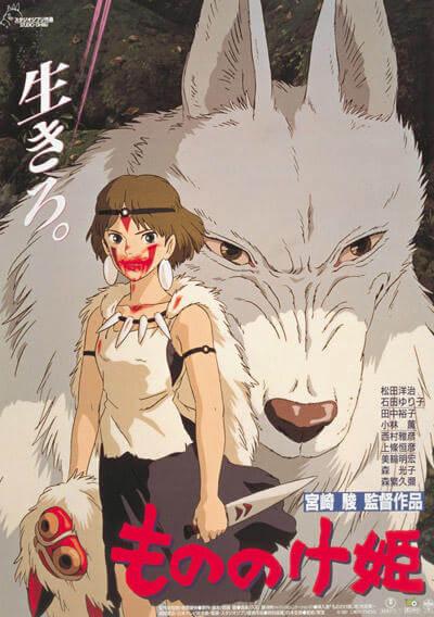 3位:もののけ姫 (1997) 興行収入193億円