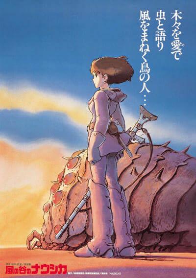 17位:風の谷のナウシカ (1984) 興行収入14.8億円