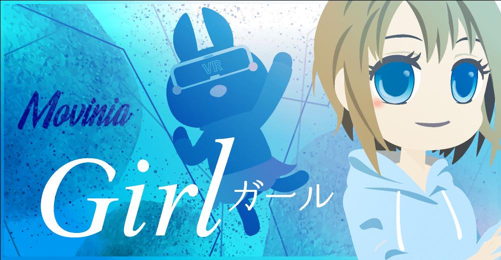 LGBT映画Girl/ガール予告感想・キャスト主演ヴィクトール・ポルスター