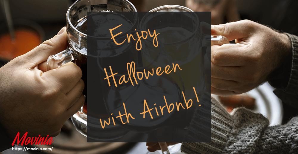 Airbnbで楽しむおうちハロウィン!ホームパーティーのやり方